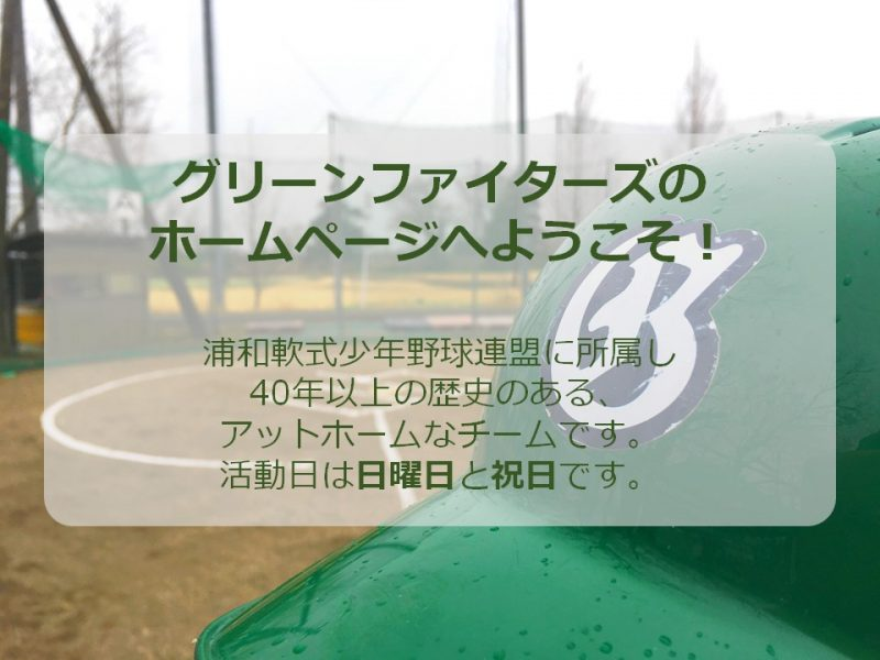 green_IMAGE02
